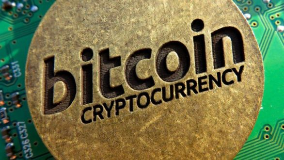 Bitcoin cryptocurrency coin