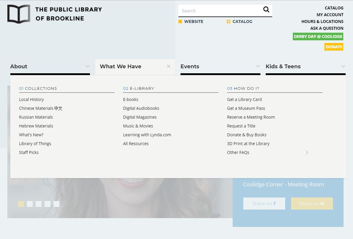 Brookline_library_primary_nav